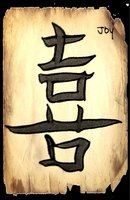 "The Chinese character for ""joy."""