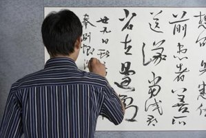 Chinese poetry has a long and storied tradition.