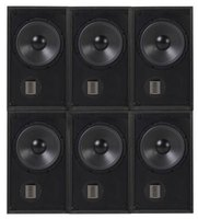 Subwoofers work in concert with other speakers in your stereo system.