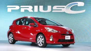 How to Disable the Toyota Prius Back Up Alarm