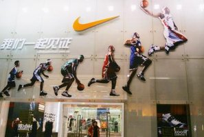Nike store in China