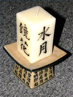 Candles can improve feng shui energy.