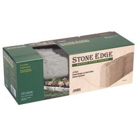 Stone Edge lawn edging by Ames