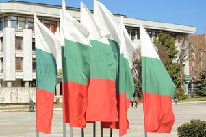 Familiarize yourself with the Bulgarian language and expectations of citizens before applying for citizenship.