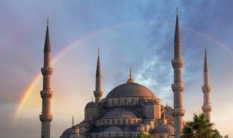 Characteristics of Islamic Architecture