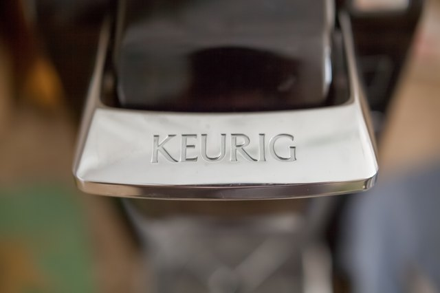 How To Fix A Clogged Keurig With Pictures Ehow