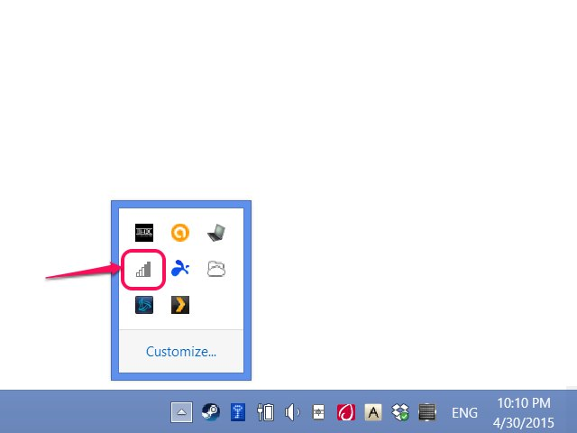 The icon varies slightly by Windows version. This image shows Windows 8.