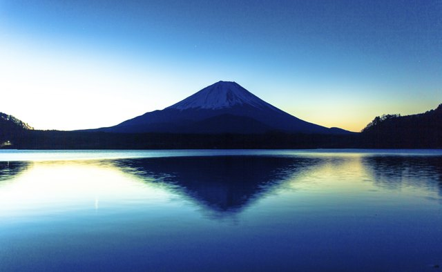 Mount Fuji is an active volcano. How close can you get to this landmark?
