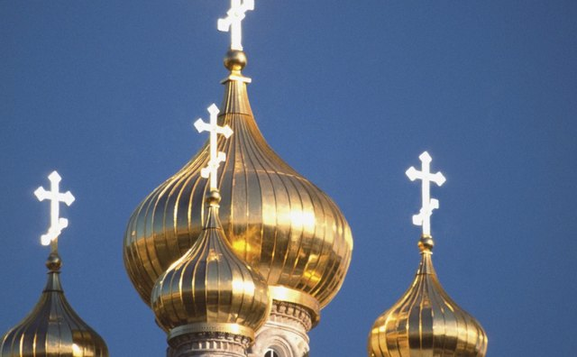 The onion dome is a distinct feature of Orthodox churches.