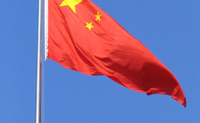 China is one of the countries that do not recognize dual or multiple citizenship.