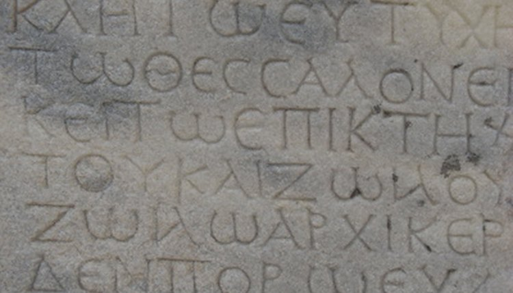 Ancient Greek writing.