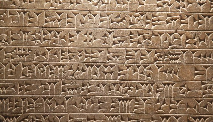 Cuneiform writing from the Sumerian civilization in Iraq.