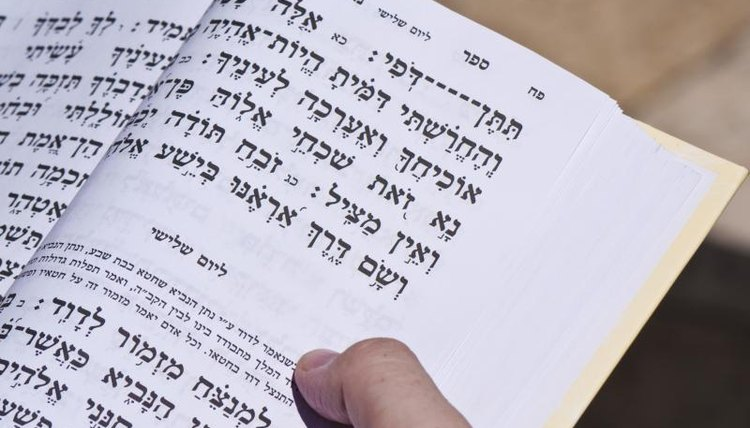 Decoding Hebrew texts requires an understanding of root words.