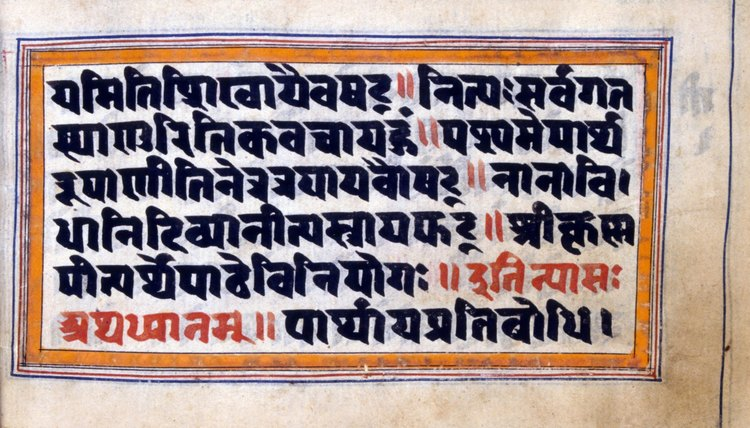 hindi learning through tamil pdf