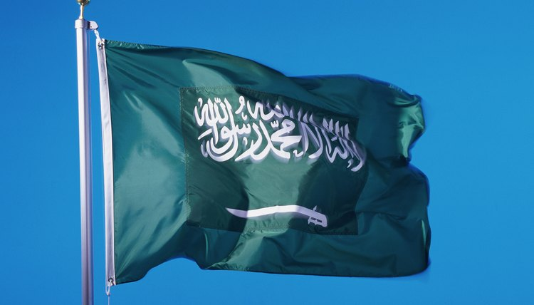 The green flag of Saudi Arabia