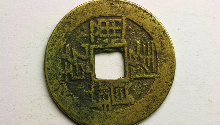 "Round coins with a square center, called ""cash"" appeared between 221 and 206 B.C.E."