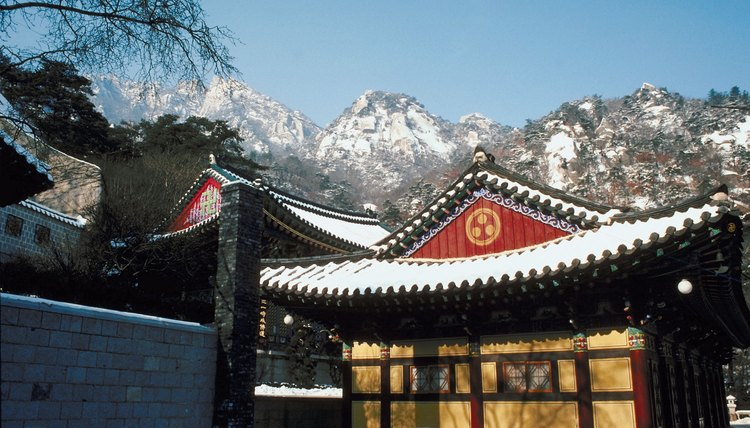 A Buddhist temple in South Korea's Pukhan Mountains.