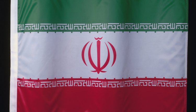 The flag of modern day Iran, which has at its core Islamic principles.