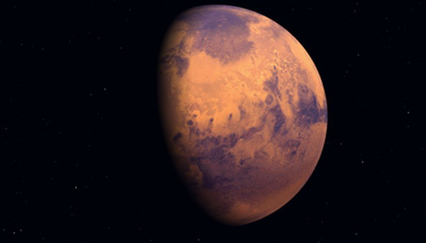 planet mars project - photo #26