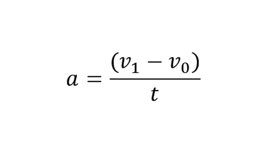 The constant acceleration formula