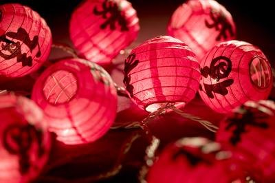 An example of the paper lanterns you might find decorating a Chinese city or home during the Christmas season.