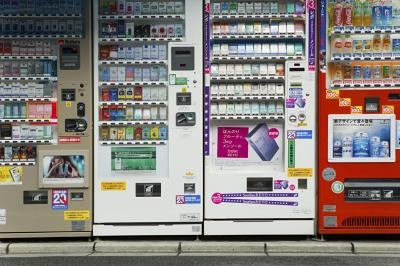 Someone can own a vending machine business for under $10,000