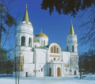 The Saviour Cathedral in Ukraine