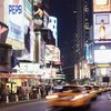 Things to See Around the Theater District in NYC