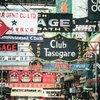 Disadvantages of Multiple Marketing Channels