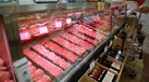 How to Inventory Meats at a Butcher Shop