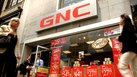 How to Buy a GNC Franchise
