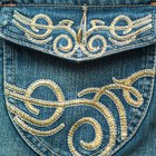 How to Use Iron-On Patches on Jeans