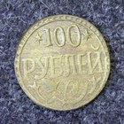 Cómo hacer un hoyo en una moneda