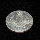 ¿Qué líquidos se pueden usar para dejar una moneda reluciente?