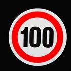 Manualidades para el día escolar número 100