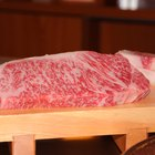How to Raise Kobe Beef
