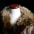 How to Fix Burnt Faux Fur