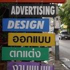 Consejos para vender publicidad impresa