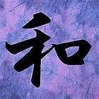Cómo escoger ideogramas japoneses con significado para un tatuaje