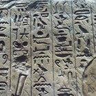 Historia de los jeroglíficos