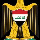 ¿Cómo funciona el gobierno de Irak?