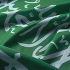 How to Address Saudi Royalty