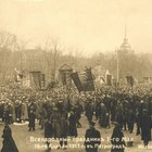 ¿Cuáles fueron las consecuencias de la revolución de 1905?