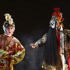 Tipos de dança da cultura chinesa