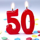 Ideas para celebrar el 50º aniversario de una empresa