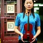 Como fazer um violino de papelão
