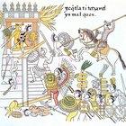 As invenções matemáticas dos astecas