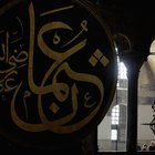 How to Convert Simple Arabic to Calligraphy