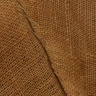 Como remover cheiro de tecido de serapilheira