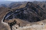 The Great Wall of China & the Silk Road